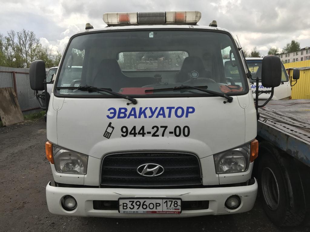 Эвакуатор в Сестрорецке дешево от 1000 рублей в час. Звоните нам 944-27-00 мы работаем круглосуточно