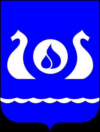 Герб города Кириши. Статус города с 1965 года
