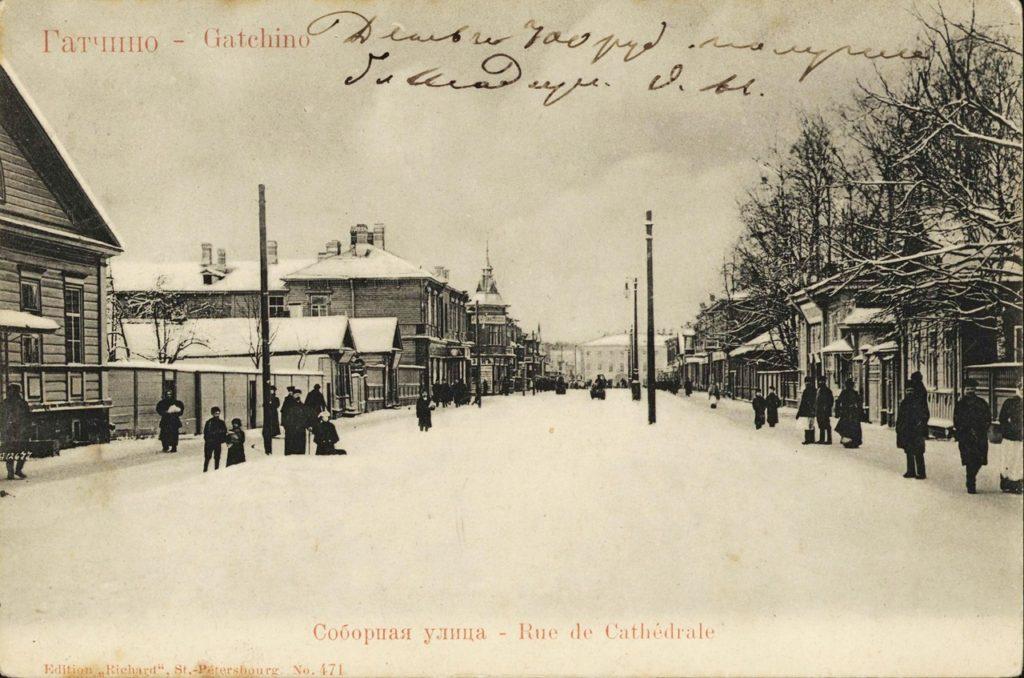 В Советском периоде Гатчина именовался  Троцком, во время Войны Красногвардейском.
