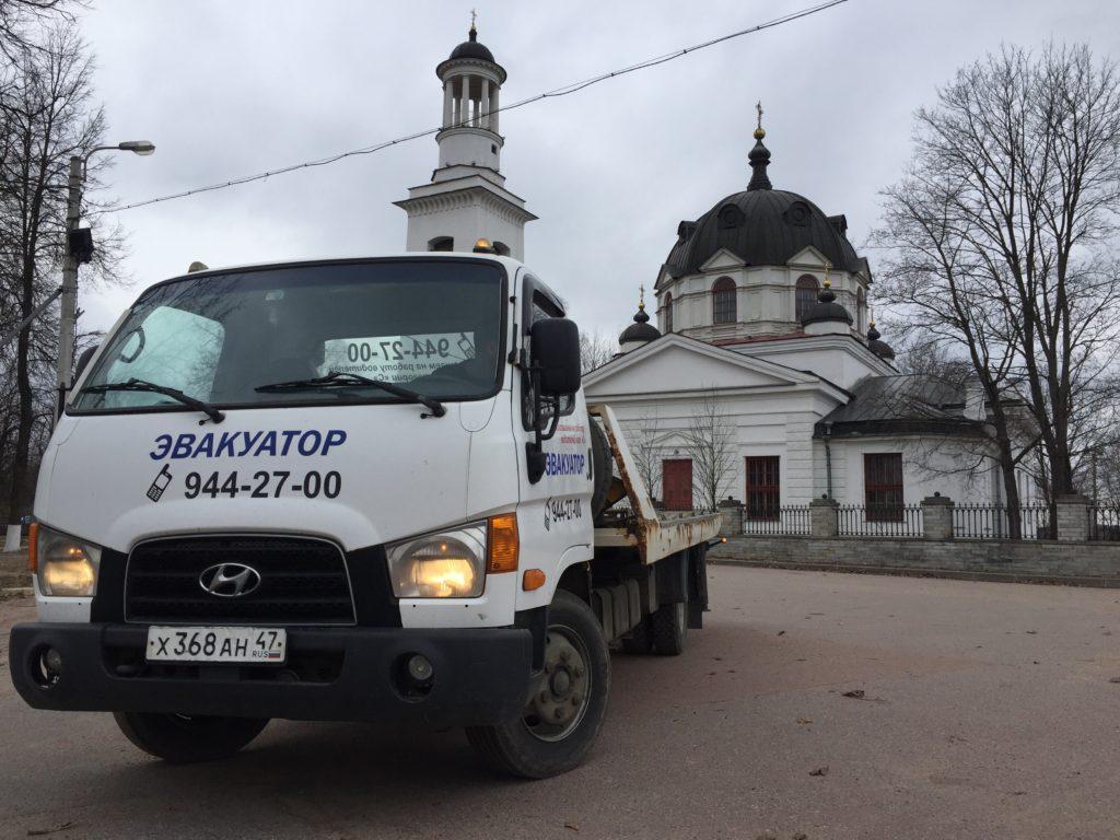 Эвакуатор в Адмиралтейском районе дешевле уже некуда. Цены в Санкт-Петербурге на эвакуатор у нас дешево. Вызвать эвакуатор т. 944-27-00