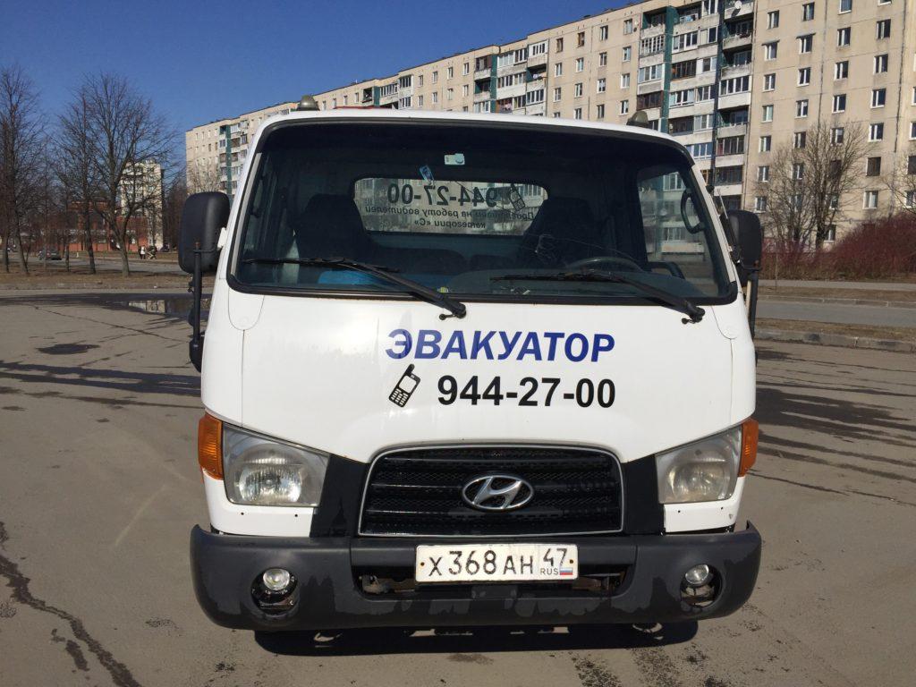 Дешевый эвакуатор в Выборгском районе от 100 руб/час. Заказать безопасную перевозку своего автомобиля 944-27-00