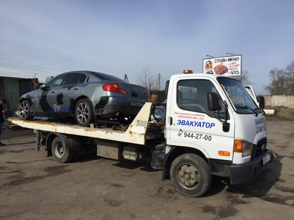 Цена на эвакуатор в Петродворцовом районе от 1000 руб/час