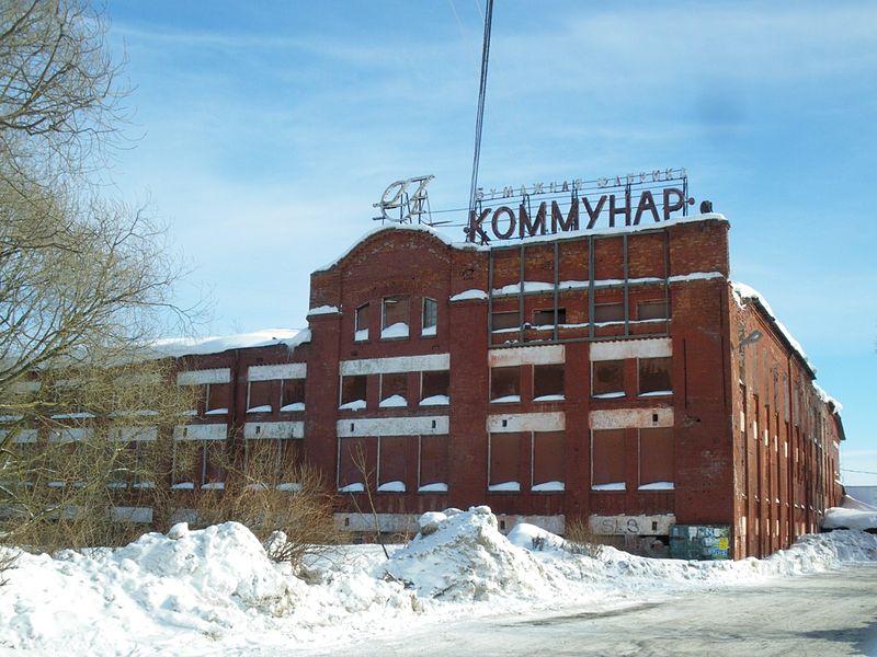 Начало века индустрилизации Коммунар стал центром производства бумажно-целлюлозной продукции