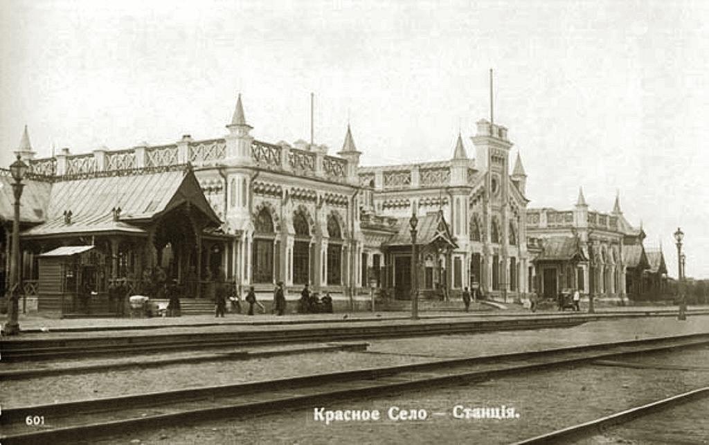 На территории Красного села находилась первая бумажная фабрика построеная Петром Великим